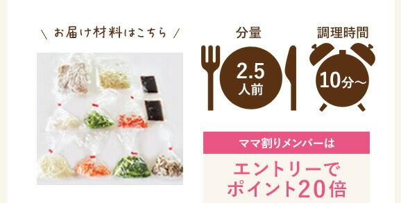 【ママ割】岩手県産SPF三元豚の厚切り生姜焼きと具だくさん和風スープ