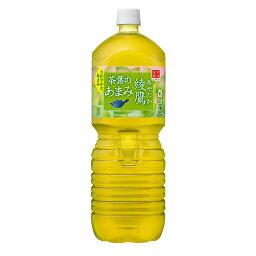コカコーラ 綾鷹 茶葉のあまみ 2L