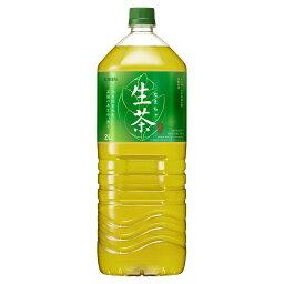 生茶 ペット 2000ml
