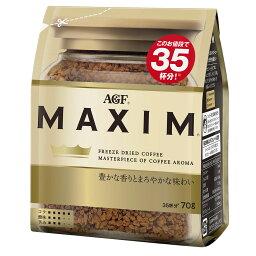 最安値 Agf マキシム Aromaselect 袋70g 51 の価格比較