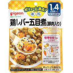 ピジョン 食育レシピ鉄Ca 鶏レバー五目煮 120g 1セット(6個)