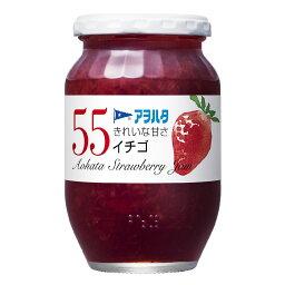 キユーピー アヲハタ アヲハタ 55 イチゴ 400g