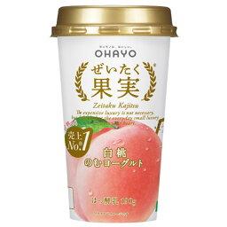 オハヨー乳業のぜいたく果実白桃のむヨーグルト
