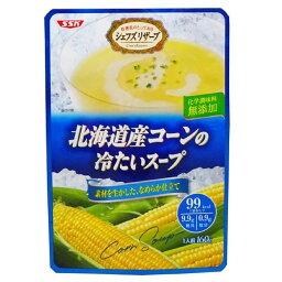 SSKセールス 北海道産コーンの冷たいスープ 3袋