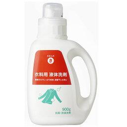 衣料用 液体洗剤 900g