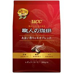 職人の珈琲 甘い香りのモカブレンド 袋300G