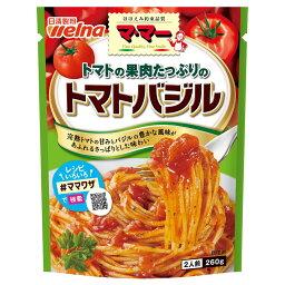 トマトの果肉たっぷりのトマトバジル 2人前 260g