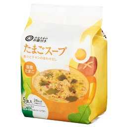 ふわふわたまごスープ 5食入り