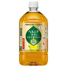 花王 ヘルシア 緑茶うまみ贅沢仕立て1L