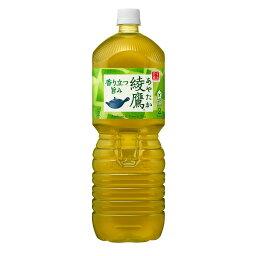 綾鷹 ペット 2000mlx6本