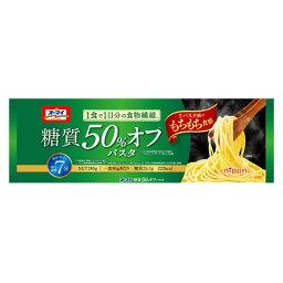 日本製粉 オーマイPLUS 糖質50%オフパスタ 1セット(3個)