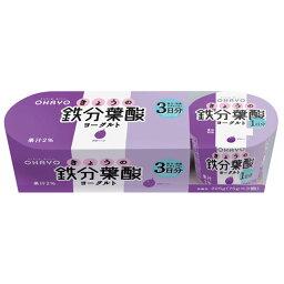 オハヨー乳業 きょうの鉄分葉酸ヨーグルト プルーン味 225g(75g×3個)