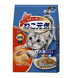ねこ元気 全猫用 お魚ミックス かつお 白身魚 2Kg