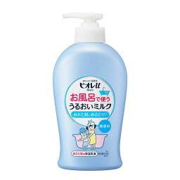ビオレu お風呂で使ううるおいミルク 無香料 300g