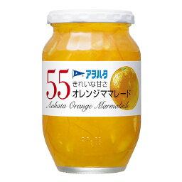 キユーピー アヲハタ55 オレンジママレード 400g