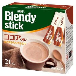 最安値 味の素agf ブレンディスティック ココアオレ 21コ入り 1112 の価格比較