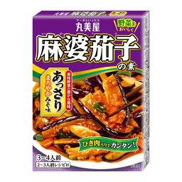 丸美屋 麻婆茄子の素 あっさりみそ味 箱180g