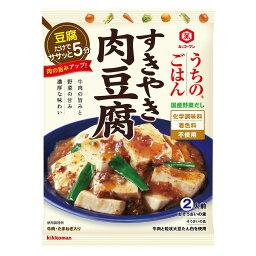 うちのごはん すきやき肉豆腐 豆腐加えて5分 化学調味料無添加 袋140g
