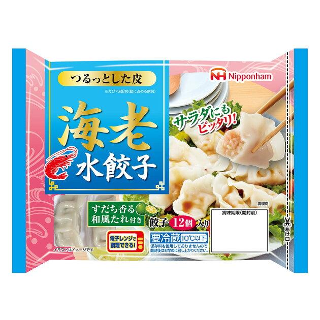 海老水餃子楽天西友ネットスーパー