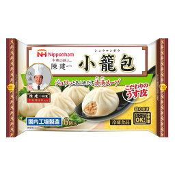 小籠包 (冷凍) 180g(6個入)
