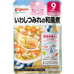 ピジョン 食育レシピ いわしつみれの和風煮 80g 1セット(6個)