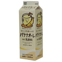 トモヱ乳業 バナナオーレ 1000ml