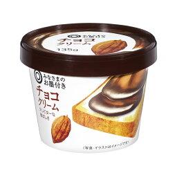 チョコクリーム 135g