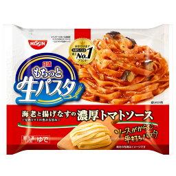 海老と揚げなすの濃厚トマトソース (冷凍) 1人前