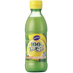 ミツカン サンキスト 100%レモン 保存料無添加 瓶300ml