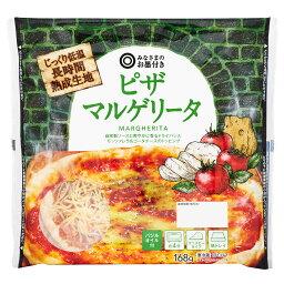 みなさまのお墨付き じっくり低温長時間熟成生地 ピザ マルゲリータ 168g