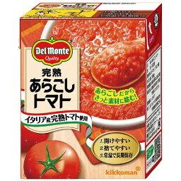 完熟あらごしトマト 紙パック 388g