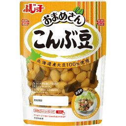 おまめさん こんぶ豆 増量 165g