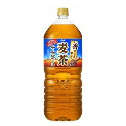アサヒ飲料 十六茶 麦茶 2L 1セット 3本