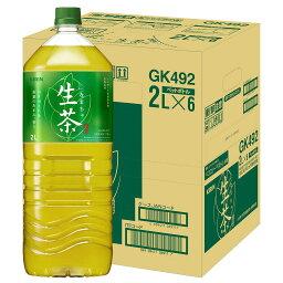 生茶 ペット 2000mlx6