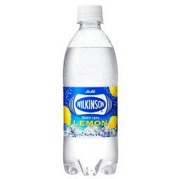 ウィルキンソン タンサン レモン 500ml