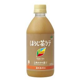 北海道 (8)