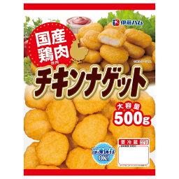 伊藤ハム チキンナゲット 500g