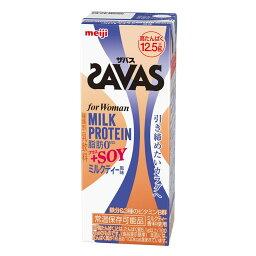 明治 ザバス(SAVAS) for woman MILK PROTEIN(ミルクプロテイン)脂肪0 ミルクティー風味 48本