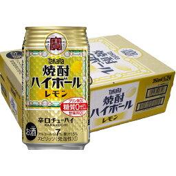 宝酒造 焼酎ハイボール レモン 缶350ml×24 [7118]