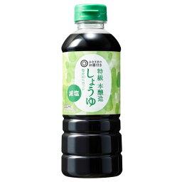 特級 本醸造減塩しょうゆ 500ml