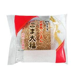 山崎製パン ごま大福 1個