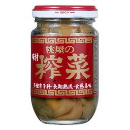 桃屋 味付搾菜 瓶100g