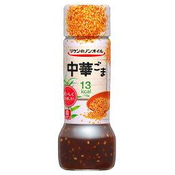 リケンのノンオイル 中華ごま 瓶190ml