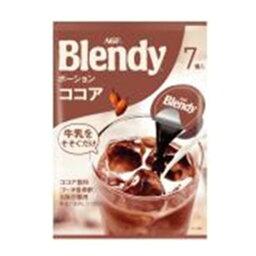 味の素AGF ブレンディ ポーション ココア 1箱(84個:7個×12袋)