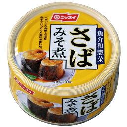 日本水産 ニッスイ 魚介和惣菜 さばみそ煮 EO缶190g