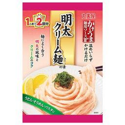 丸美屋食品工業 丸美屋 かけうま麺用ソース 明太クリーム麺の素 袋 140g 1人前×2回分 1セット 3個