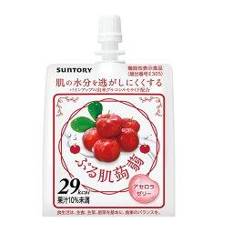 サントリー ぷる肌蒟蒻 アセロラゼリー 150g 1セット 6個