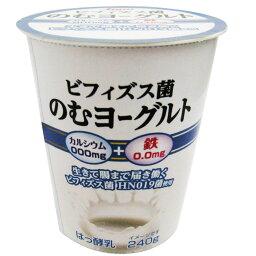 日本ルナのビフィズス菌のむヨーグルト