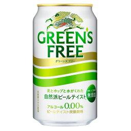 ショップが楽天西友ネットスーパーの安い 激安のノンアルコール飲料 1lあたりの通販最安価格 42商品