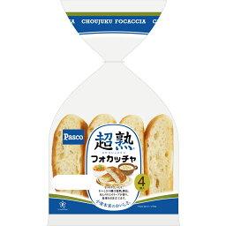 敷島製パン 超熟 フォカッチャ 4個入